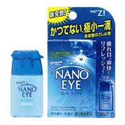 Rohto Nano Eye синие