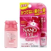 Rohto Nano Eye Moist розовые