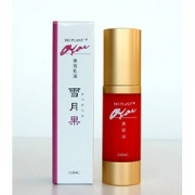 Amenity Bio Plant Asai konku Essence, Омолаживающий увлажняющий флюид для лица с экстрактом асаи 30 мл
