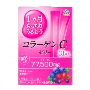 Collagen C Jelly, Коллагеновое желе на 1 месяц