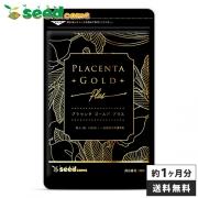 seedcoms Placenta Gold, Комплекс для молодости и красоты с плацентой, омега 3, пептидами шелка
