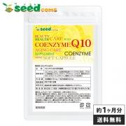 Seedcoms Coenzyme Q10, Коэнзим Q10