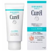 KAO Curel Makeup Cleancing Gel, Гель для снятия макияжа 130гр