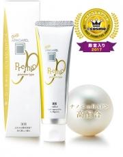 Apagard Premio, Зубная паста с лечебным и отбеливающим эффектом, 100гр