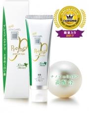APAGARD Premio Extra Mint, Отбеливающая зубная паста экстра минт 100гр