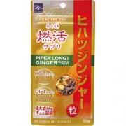 Wellness Piper Longnum Ginger, Препарат для похудения на 30 дней