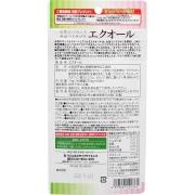 Wellness Equol Supplement, Соевые изофлавоны на 20 дней