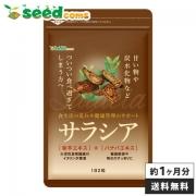 seedcoms Salacia, Салация с экстрактами земляной груши (топинамбур) и банабы