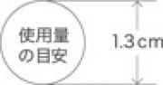 KAO SOFINA Beaute UV Emulsion, Увлажняющяя солнцезащитная эмульсия SPF30, 30 г