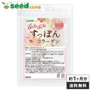 seedcoms Suppon & Collagen, Черепаха, коллаген и эластин для здоровья и молодости