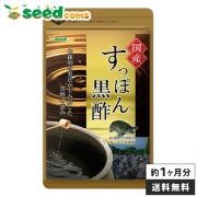 seedcoms Extract Suppon + Black Vinegar, Экстракт черепахи + чёрный уксус