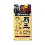 ZETSURIN POWER-Мужская сила(золотой), 120шт