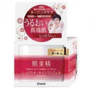 Hadabesei Turning Care Moisturizing Facial All In One Gel, Увлажняющий гель 100 г