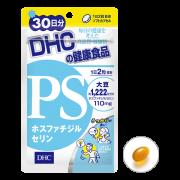 DHC PS (phosphatidylserine),  PS Фосфатидилсерин на 30 дней