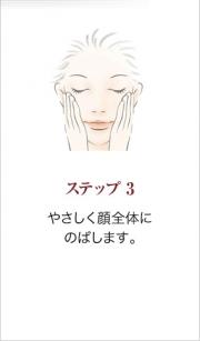 SK-II Whitening Sours Derm-Brighener, Отбеливающий крем, 75гр