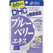 DHC Blueberry extract, Экстракт черники на 60 дней