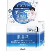 Hadabesei Turning Care Whitening Brightening Facial All In One Gel, Гель против пигментации 100 г
