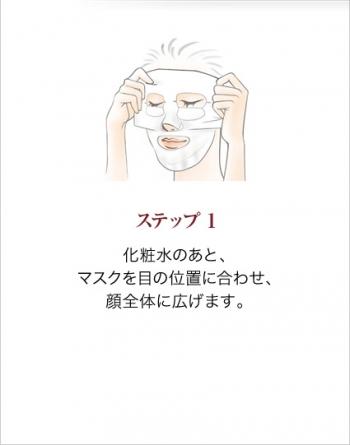 SK-II Whitening Source Derm Revival Mask, Отбеливающая восстанавливающая маска для лица, 10шт