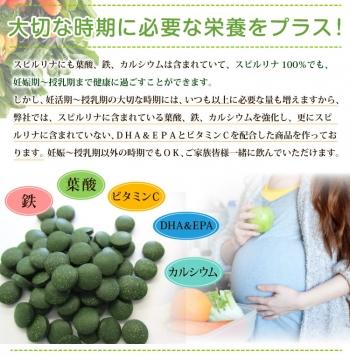 Algae Spirulina, Folic acid, Fe, Ca, Спирулина с Омега-3, фолиевой кислотой, железом и витамином С для мам на 40 дней